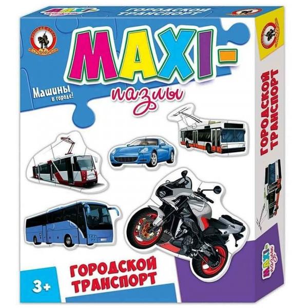 MAXI-пазлы Городской транспорт (Стиль)