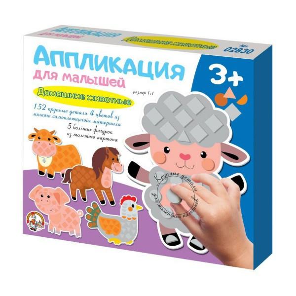 Набор для тв-ва Аппликация для малышей Домашние животные 4 цв, 152 эл.