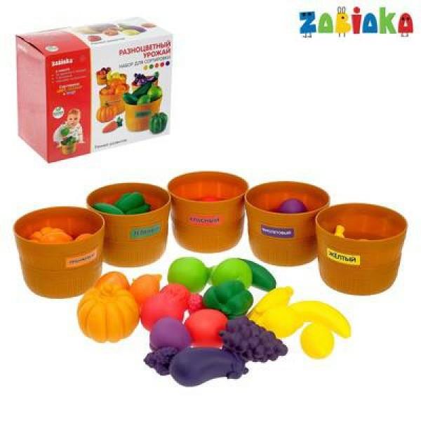 ZABIAKA Набор для сортировки Разноцветный урожай