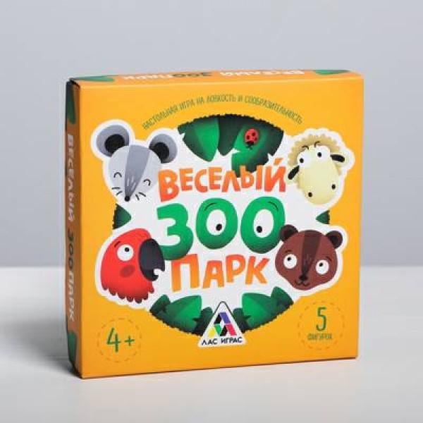 Игра настольная на ловкость и сообразительность Веселый зоопарк