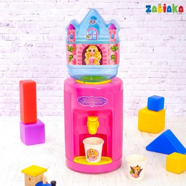 Кулер для малыша Принцесса с бутылкой и стаканчиками