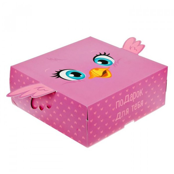 Коробка складная Подарок для тебя, 25 × 25 × 10 см