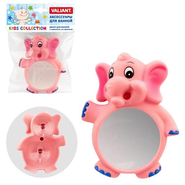 Декор для ванной с зеркалом, на присосах, 10x12.5 см, СЛОНИКИ