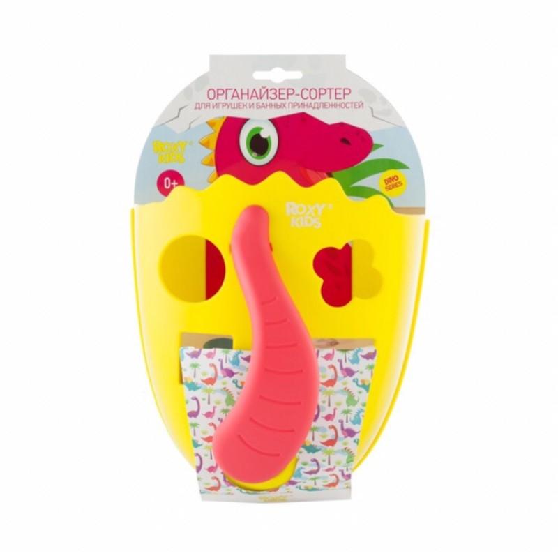 Органайзер-сортер DINO для игрушек и банных принадлежностей (лимонный)