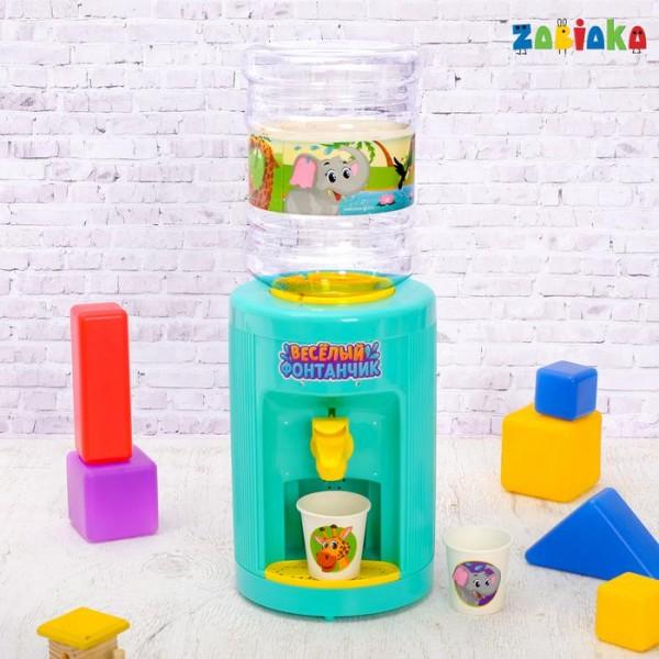 Кулер для малыша Весёлый фонтанчик с бутылкой и стаканчиками