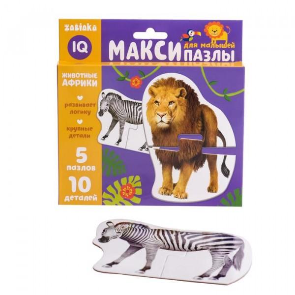 Макси пазлы Животные Африки реалистичные