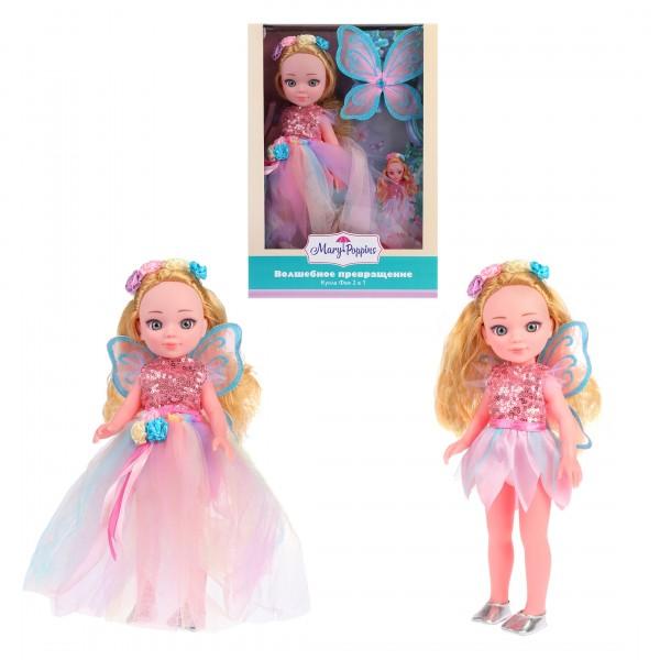 Кукла Волшебное превращение 2в1 Фея цветов