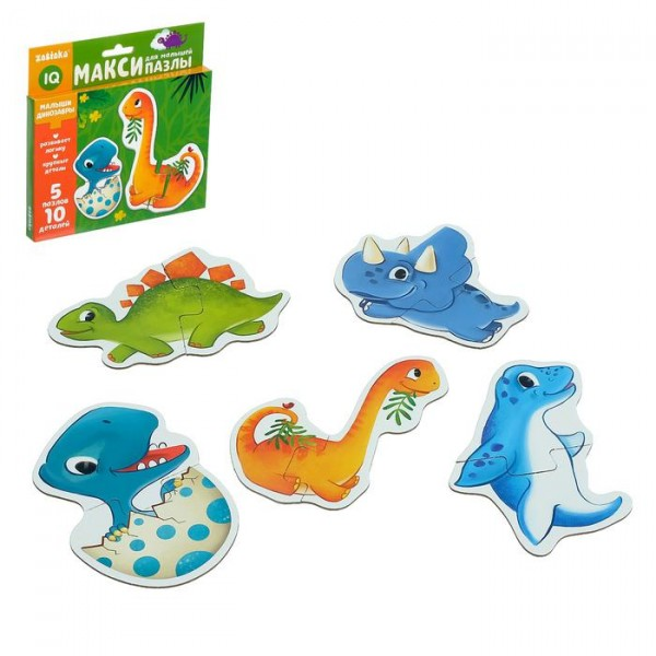 Макси пазлы Малыши- динозавры