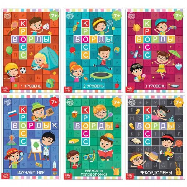 Книги набор Кроссворды 6 шт по 16 стр