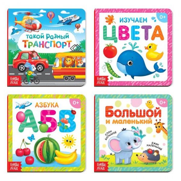 Книги картонные набор «Обучающие», 4 шт