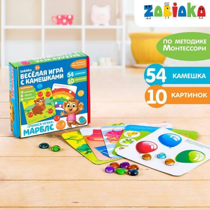 ZABIAKA Марблс Игра с камешками Учимся играя