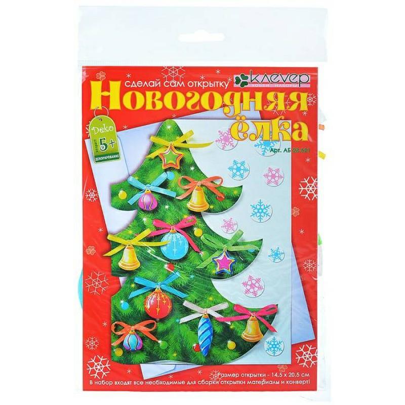 Клевер.  Набор для открытки Новогодняя елка