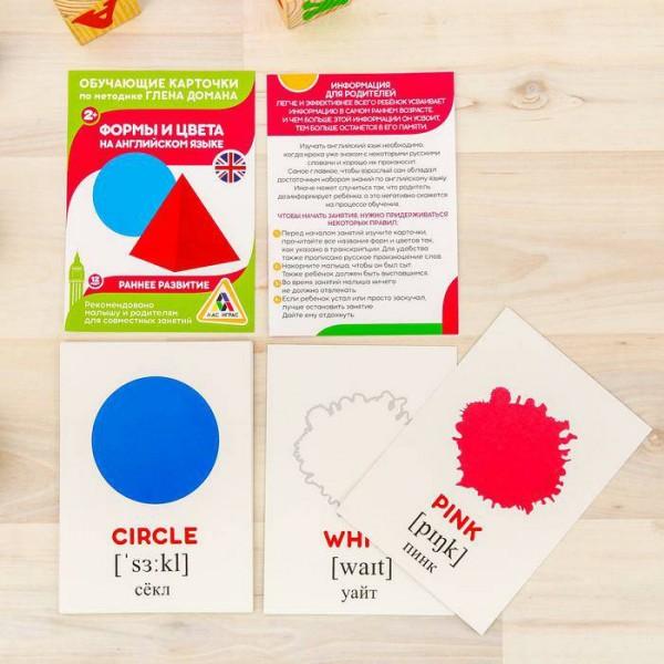 Обучающие карточки английский язык Формы и цвета, 12 карт, А6