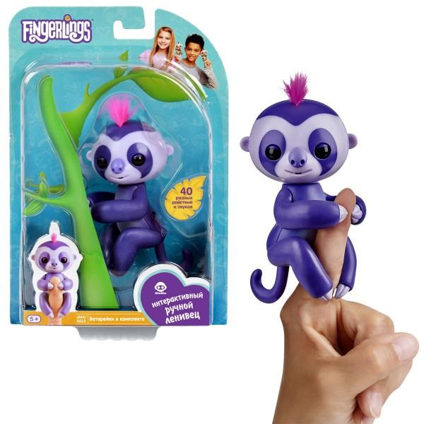 Интерактивная игрушка Ленивец Мардж фиолетовый, 12 см