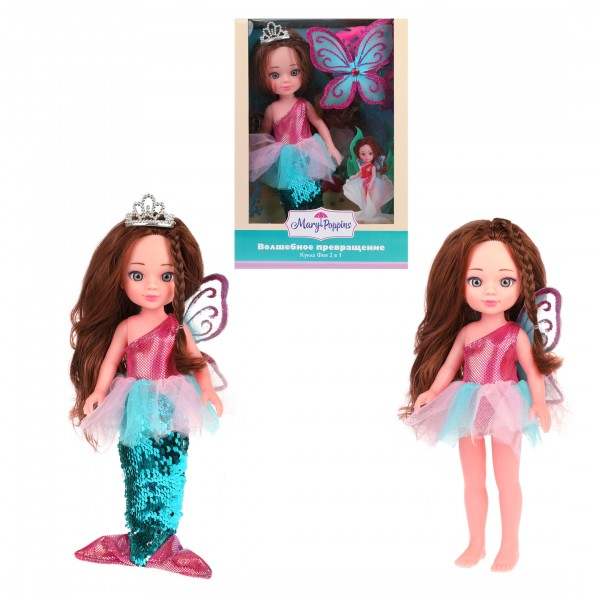 Кукла Волшебное превращение 2в1 Фея-русалка