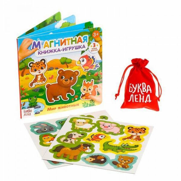 Магнитная книжка- игрушка Мир животных