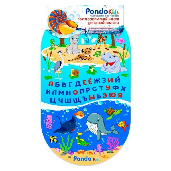 PondoKids коврик для ванны, 69*39(±1)см, Алфавит