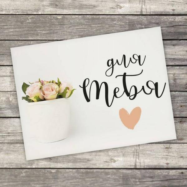 Открытка‒комплимент Для тебя, нежные цветы, 8 х 6 см