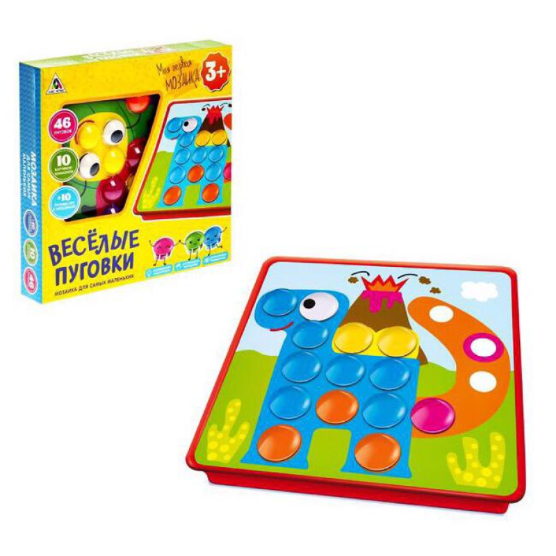Настольная игра Весёлые пуговки, 46 пуговок, 10 картинок-шаблонов