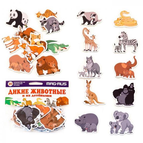 MAG-RUS Набор Дикие животные и их детеныши  картон, магнит (20 эл-в)