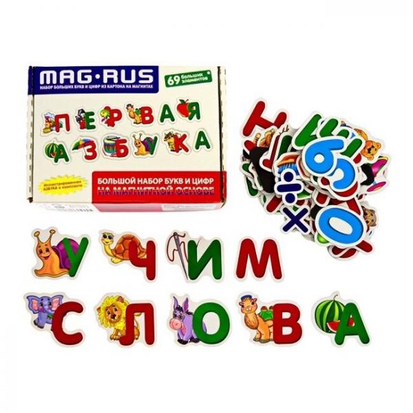 MAG-RUS Набор букв и цифр Иллюстрированная азбука (69 эл-в)