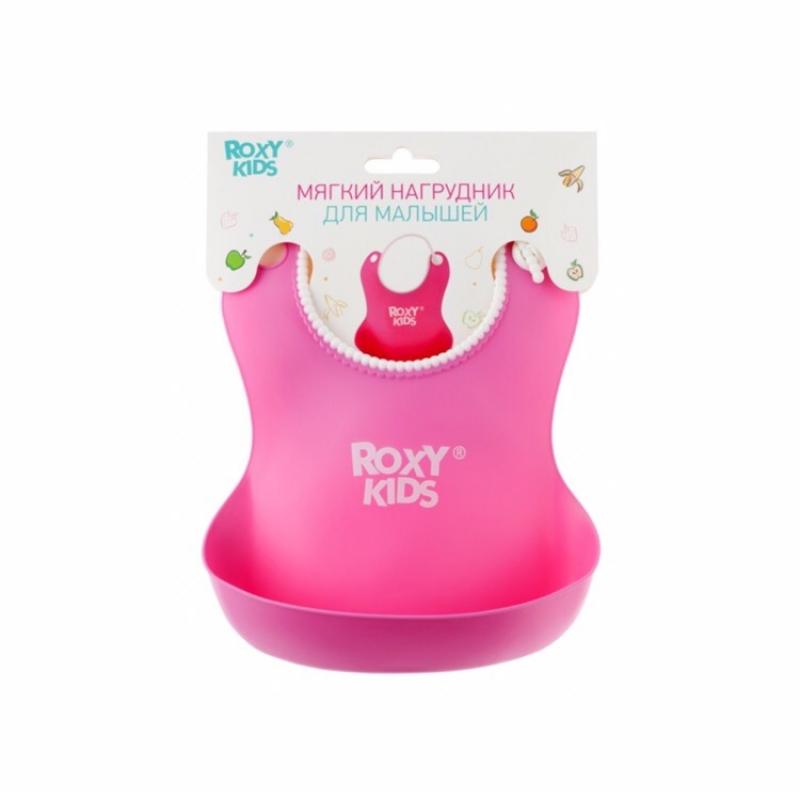 Нагрудник мягкий ROXY-KIDS с кармашком и застежкой