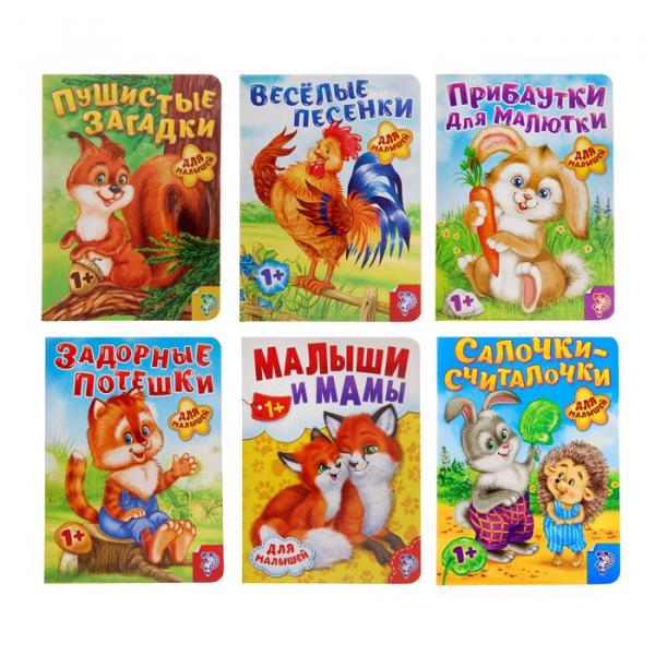 Книги картонные набор Детские стихи, 6 шт