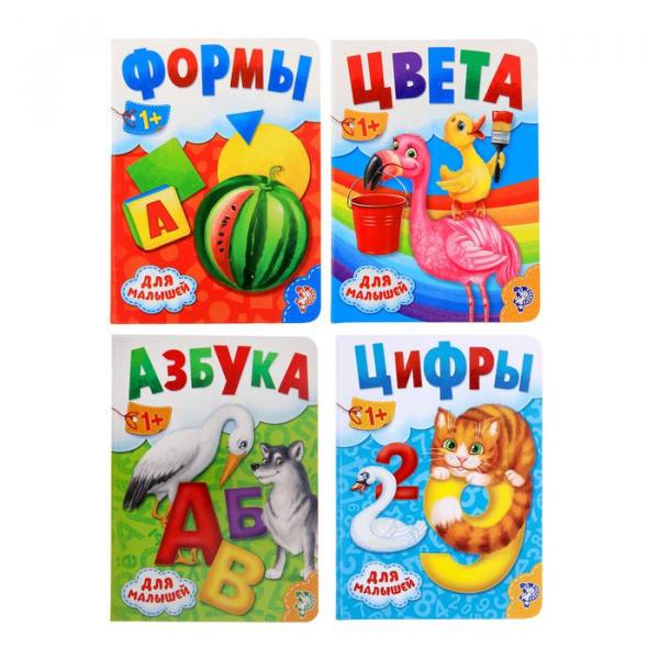 Книги картонные развивающие набор для малышей из 4 шт
