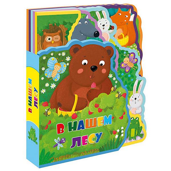 ГеоДом. Мягкая книжка с пазлами В нашем лесу 20х24 см