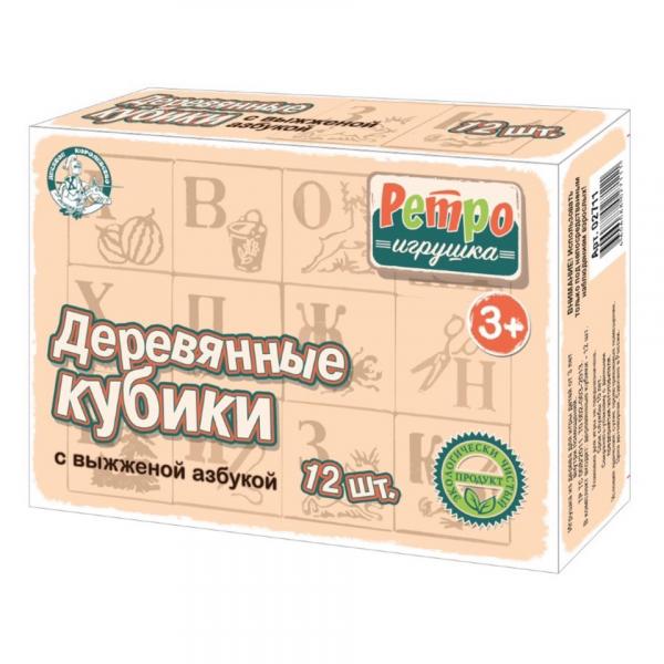 ДК.Кубики деревянные Азбука 12 шт (Выжженные буквы)