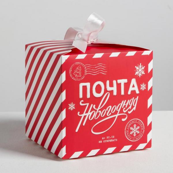 Коробки складные Почта новогодняя, 25 х 25 х 25 см