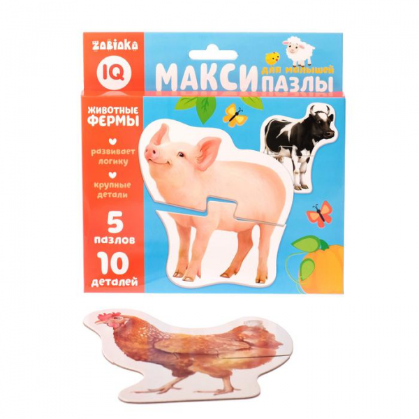 Макси пазлы Животные фермы реалистичные