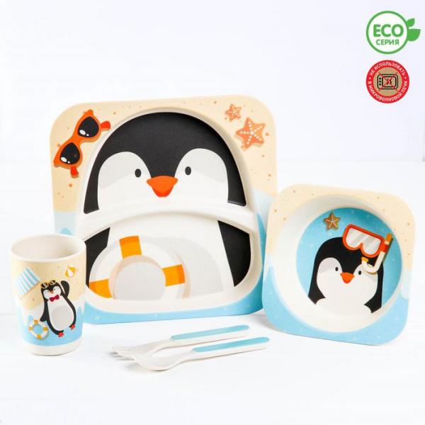 Набор детской посуды Пингвинёнок, из бамбука, 5 предметов: тарелка, миска, стакан, столовые приборы