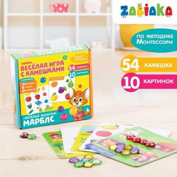 ZABIAKA Игра с камешками Весёлые задания