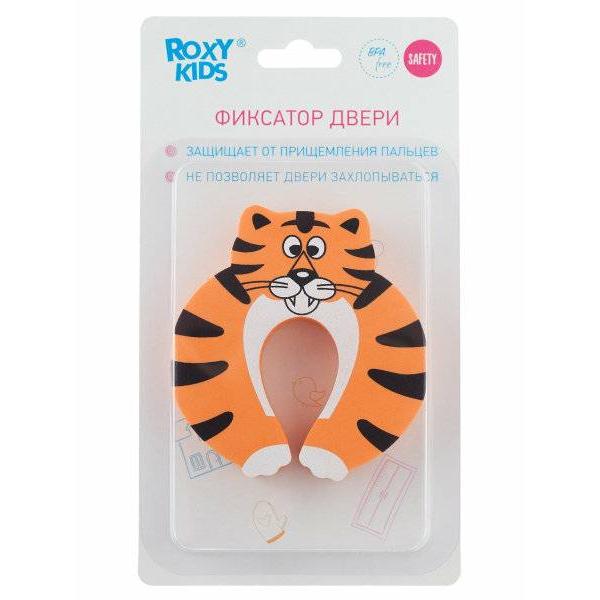 Фиксатор дверей. Тигр