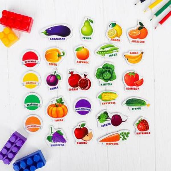 Развивающие магниты Изучаем цвета и овощи-фрукты (набор 25шт)