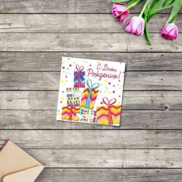 Мини‒открытка С Днём рождения, подарки, 7 × 7 см
