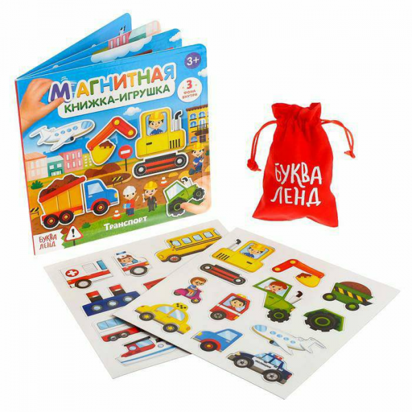 Магнитная книжка- игрушка Транспорт