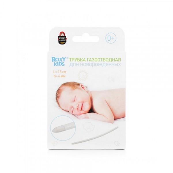 Трубка газоотводная для новорожденных. (1 шт./уп.) В коробочке