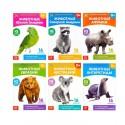 Набор обучающих книг по методике Г. Домана Животные материков